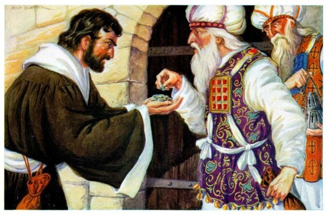Judas bad Judas