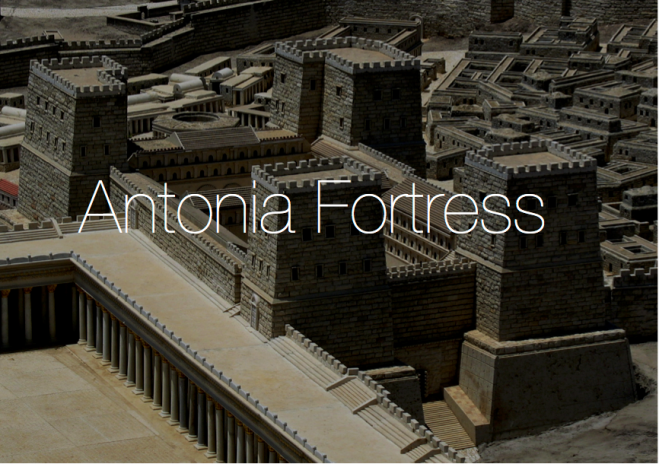 Antonia Fortress